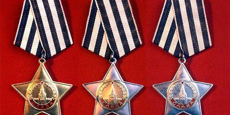 Ордена и награды ВОВ