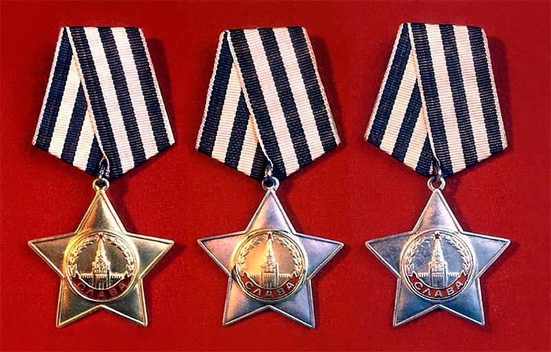 Образец ордена Славы 3-х степеней