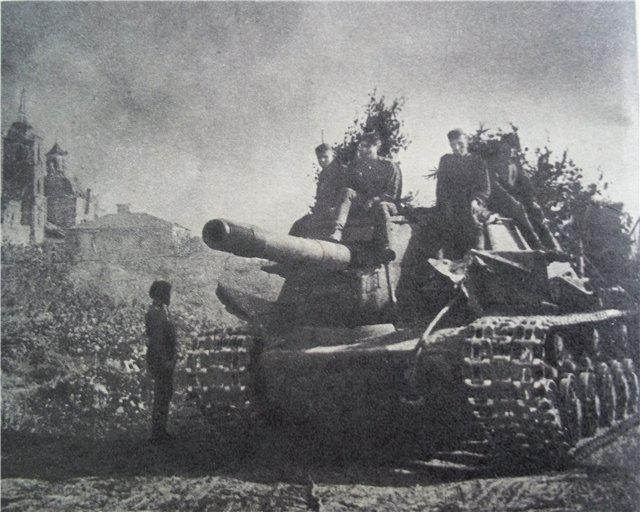 Город Ельня в 1941 году