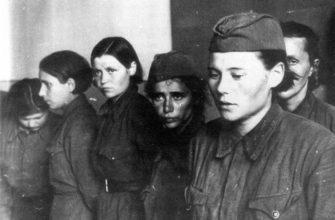 Судьба женщин-красноармейцев