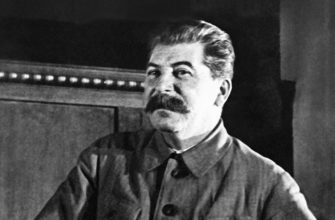 Правитель И.В. Сталин