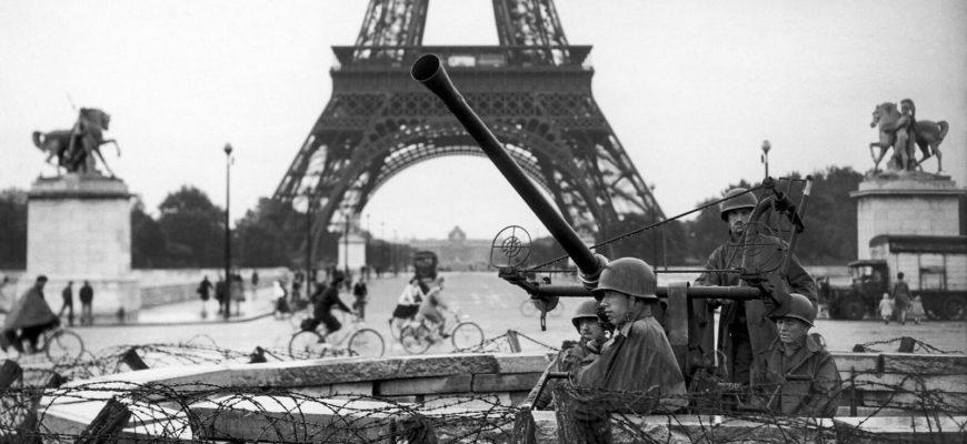 Оккупированный Париж