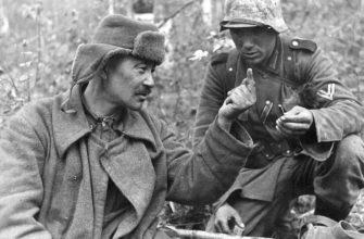 Немцы о солдатах Красной Армии