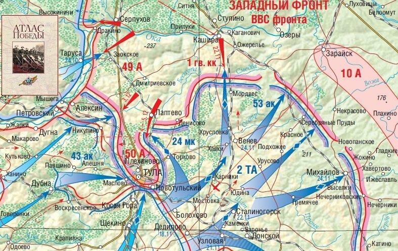 План Тульской оборонительной операции
