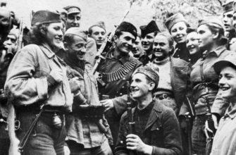 Воспоминания югославского партизана