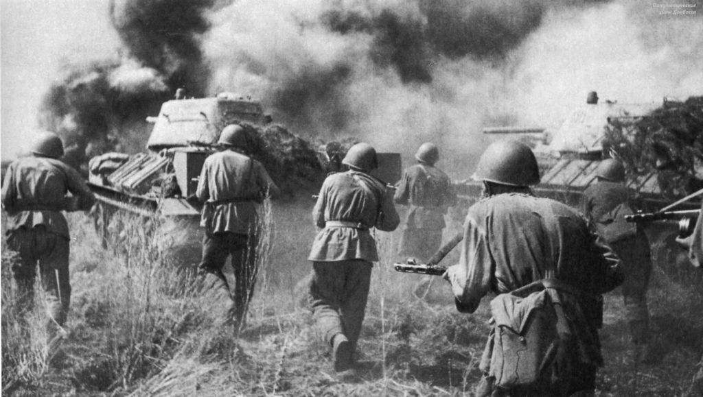 Солдаты РККА в наступлении