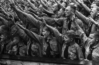 Отличия фашизма и нацизма