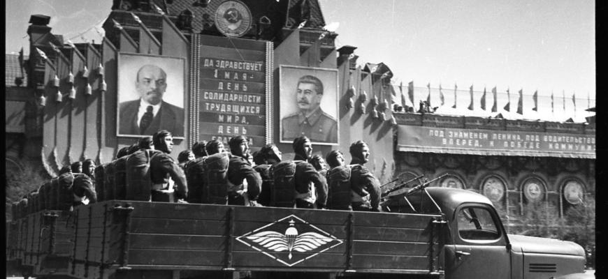 История о параде в мае 1941 года