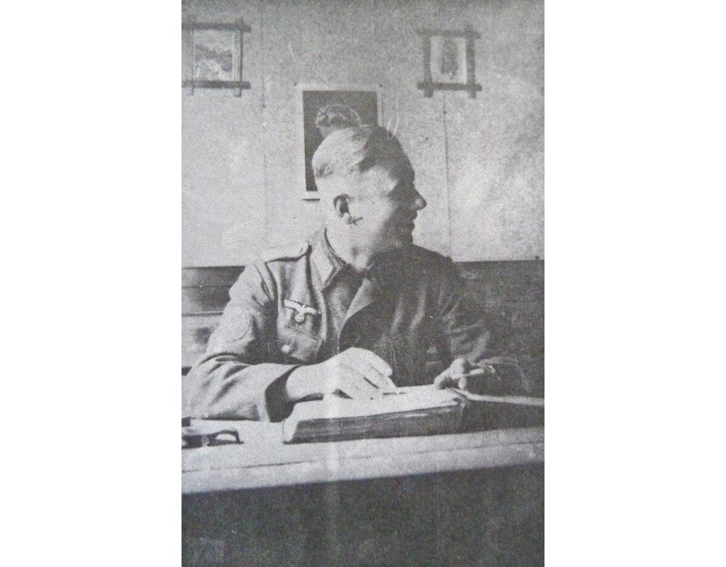 Егерь Вермахта